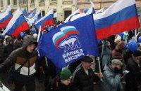 В России предлагают в ответ на санкции конфисковывать имущество иностранцев
