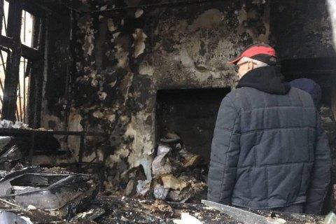 На території Одеського зоопарку сталася пожежа