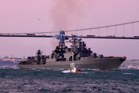 """У Чорне море увійшов ударний корабель ВМФ Росії """"Сєвєроморськ"""""""