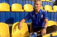 """""""Говерла"""" планирует играть в Премьер-лиге и в следующем сезоне"""