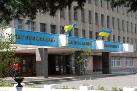 В Ужгородському університеті через дифтерію припинили освітній процес