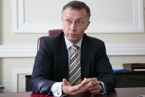 Райффайзен Банк Аваль внесет залог за Писарука