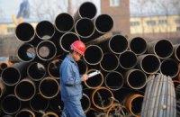 США ввели пошлины на украинские трубы
