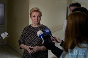 Рада звільнила від виконання обов'язків Раїсу Богатирьову