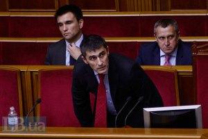 Рада одобрила отставку Яремы