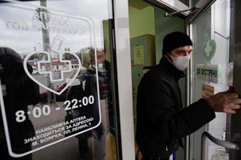 Епідемпоріг грипу та ГРВІ перевищено у 21 області України та в Києві