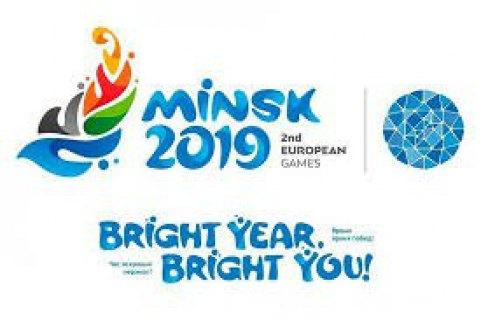Сегодня в Минске стартуют вторые Европейские игры