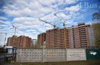 Экономика Украины в 2019 году выросла на 3,2%