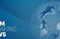 Чемпіонат світу з сучасного п'ятиборства перенесений з Мінська у Каїр