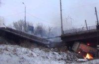У Донецьку підірвали Путилівський міст