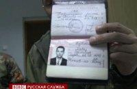 Журналісти показали секретну тренувальну базу бойовиків у Петербурзі