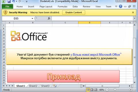 ESET: хакери заразили українські обленерго за допомогою документів MS Office