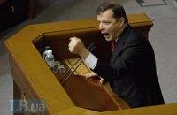 Ляшко войдет в состав украинской делегации ПАСЕ