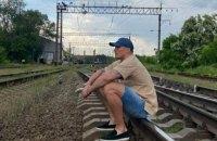 УЗ попросила Усика не фотографуватися на залізничних коліях