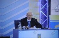 Экономика Украины выросла на 2%, - Азаров