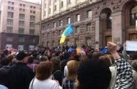 Захисники Андріївського вимагали відставки Попова