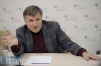 МВС: Аваков не порушував ПДР