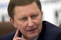 Россия прогнозирует, что Украина через пару месяцев начнет воровать газ