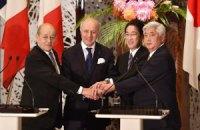 Франція і Японія домовилися про військове співробітництво