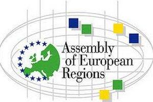 Луганщина вступила в в Ассамблею европейских регионов