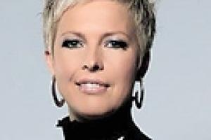 Супруга президента Эстонии хочет подарить Мадонне спортивный костюм