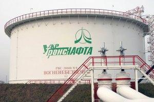"""""""Укртранснафта"""" поскаржилася в АМКУ на нафтозаводи Коломойського"""