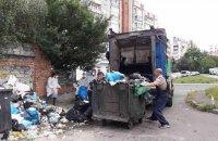 Зі Львова почали вивозити сміття