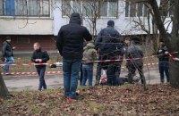 """У Дніпрі на житловому масиві """"Тополя"""" чоловіка вбили пострілом у голову"""