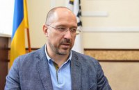 Шмыгаль: президент и премьер несколько недель проводили со мной переговоры о назначении