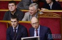 Яценюк поручил Яреме заняться концепцией реформирования правоохранительных органов