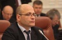 Генпрокуратура объявила в розыск бывшего министра Проскурякова