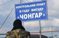 "На КПВВ ""Чонгар"" протестуют против выборов президента РФ в Крыму"