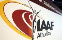 IAAF залишила чинним відсторонення російських легкоатлетів від міжнародних змагань