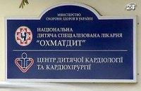 Померла відомий дитячий лікар