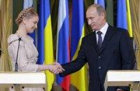 Договариваясь о газе, Тимошенко имела долг перед Россией в $450 млн(документ)
