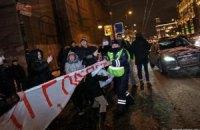 У Москві затримали 11 учасників акції протесту
