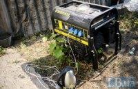 Проект допомоги LB.ua розвідникам: збираємо на останній генератор