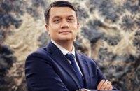 "У Разумкова все еще ""позитивный"" тест на коронавирус"