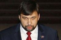 """""""ДНР"""" відмовилася розглядати запропоновані Україною списки на обмін"""