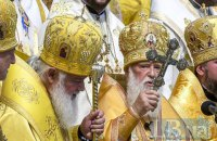 Филарет и Макарий успели поругаться после Синода Вселенского патриархата