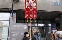 Судді київського суду повідомили про втручання в їхню діяльність під час розгляду справи УПЦ КП
