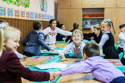 Новий закон про середню освіту: що зміниться для батьків, учнів та вчителів
