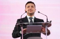 """Зеленский представил государственное мобильное приложение """"Дія"""" и пообещал сделать из Украины е-страну"""