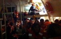 Спасатели нашли на лайнере Costa Concordia трех живых человек