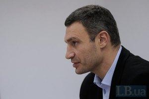 Кличко создал координационный центр помощи участникам АТО