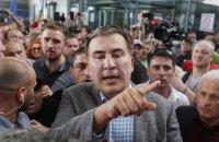 Верховний Суд відхилив апеляцію ЦВК на участь партії Саакашвілі у виборах