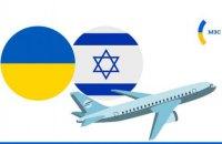 У МЗС повідомили дату спецрейсу для повернення українців з Ізраїлю