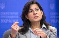 МВФ отмечает позитивные сдвиги в Украине в борьбе с кризисом