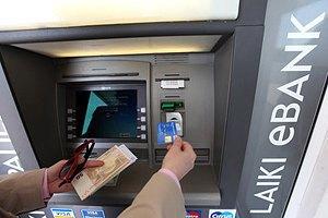 """""""Тройка"""" кредиторов дала положительную оценку кипрской экономике"""