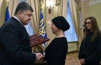 Порошенко присвоил Героя Украины посмертно майдановцу Виктору Орленко